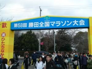 勝田マラソン